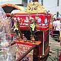 出麻豆社子聖母會