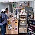 123饅頭店