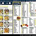 【新北市-蘆洲】複合式早午餐 ★ YT HOUSE