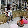 2014汐止愛樂寶親子館