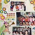 Q寶大班畢業紀念冊