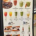 2016「元定食」