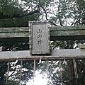 日本九州自由行__能古島篇