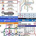 台北旅遊,自助無人行李寄放點、空櫃狀況查詢