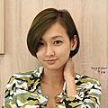 (剪染)happy專屬髮型:短髮包柏頭vs亞麻綠油油
