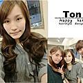台中西區快樂髮廊★專業染髮大師Ton➨超質感Cappuccion✖咖啡色