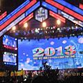 2013跨年