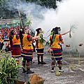 撒奇萊雅族火神祭(Palamal)