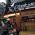 招牌設計 中華宇泰廣告招牌 板橋招牌 台北招牌 視覺設計 店面設計