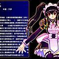 風色幻想5預告版