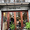 高雄   公寓咖啡