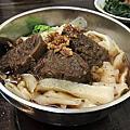 高雄 珍味牛肉麵館