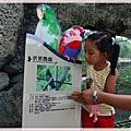 980927壽山動物園