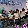 台鐵 120 週年+慶功宴