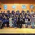 2014/06/07 玉里高中管樂團因你而在音樂會