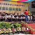 2009/03/28 社團博覽會