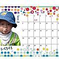 我家寶貝~小熊2008月曆A4版