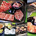 【高雄】原燒優質原味燒肉-高雄中山店