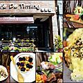 2016.09.30 -【高雄】Café De Timing 滴。時刻 手作 咖啡廚房