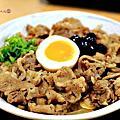 2017.01.13 -【高雄】醞燒肉丼飯屋