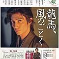 ステラ関西版 2008年10月17日号(最新号)