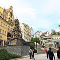 捷克~卡羅維瓦利溫泉小鎮 Karlovy Vary