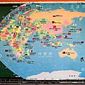 環遊世界地圖