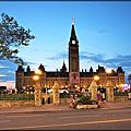 加拿大渥太華(Ottawa)市區一日遊