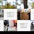 桃園搬家公司推薦台北搬家公司電話閣上0800888055優良平價中和搬家公司服務價格