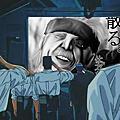 【PS裝甲教學】