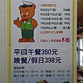 [彰化食記]上好海港城自助式吃到飽餐廳;家族聚餐、情人約會、員工聚餐好去處