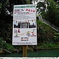 [台中石岡]環境清幽、平坦好走的電火圳生態步道
