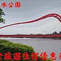 台灣美食旅遊住宿優惠券大全集