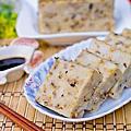 香菇肉燥蘿蔔糕《純米版》