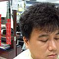 漢男士髮型之燙髮篇