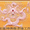 林家億神像漆線雕作品