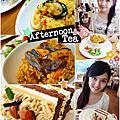 "台北大安區""Afternoon Tea"""