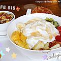 """台北市大安區""""Cafe 515"""""""