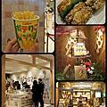 2014日本跨年自由行day5。晴空塔水族館、Penguin cafe、六厘舍拉麵、Tokyo Solamachi商場