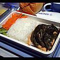 峇里島三天兩夜。桃園機場早餐、抵達峇里島、Anantara Resort、Anantara Resort環境、SPA、sea fire salt、360餐廳早餐、Villa Bayuh Sabbha、峇里島機場