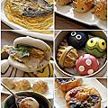 台北。農人餐桌、亞尼克夢想村、Yellow Lemon、參和院