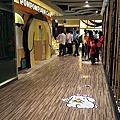 台北。探索童趣、新北白宮行館、MONEY JUMP、POMPOMPURIN Cafe'