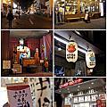 北海道自駕Day 1。OTS租車、第一瀧本館住宿、晚餐、溫泉街