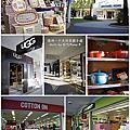2017澳洲。Day5。南海免稅商店、螃蟹船、海港城outlet
