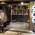 台北。PUTIEN 莆田大直、ATT 4 Recharge、涓豆腐、Trattoria Venti、誠屋拉麵、天和鮮物、一番地
