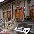 2014-0928台中海賊王彩繪.道禾六藝文化館