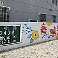 2016-0717台南喜樹老街.富香屋手工汽水