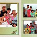 2013年暑假親子旅遊第一天天空之橋.阿月小吃.住德欣園1020819(完)