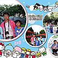 假日輕鬆GO志清湖.龜山中正公園1021013