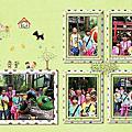 2013年暑假親子旅遊第二天妖怪村...